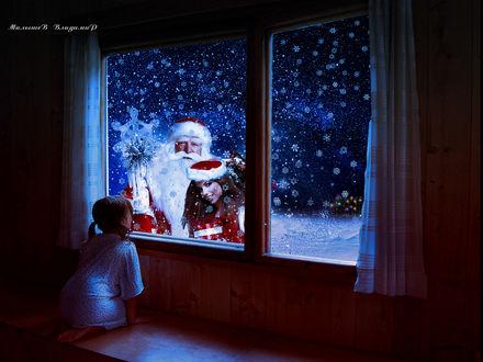 Фото Девочка сидящая у окна видит деда Мороза и Снегурочку