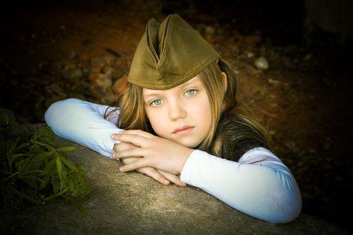 Фото Девочка в военной пилотке