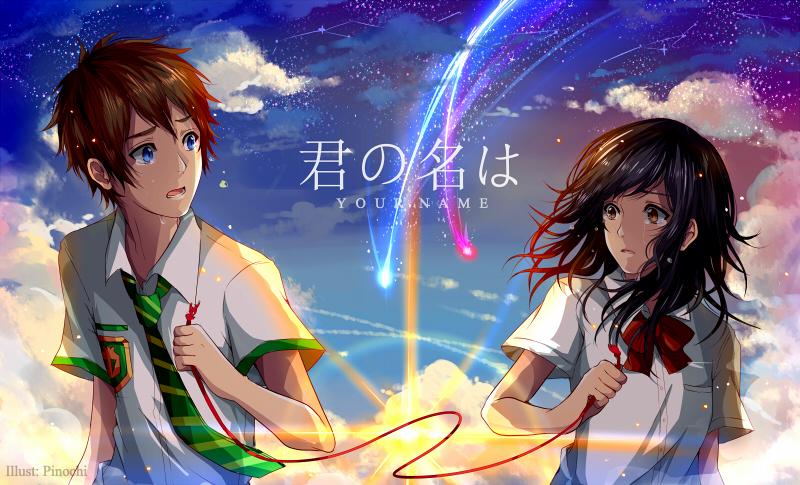 Фото Miyamizu Mitsuha / Миямизу Митсуха и Tachibana Taki / Тачибана Таки из аниме Kimi no Na wa / Твое имя, by Pinochi