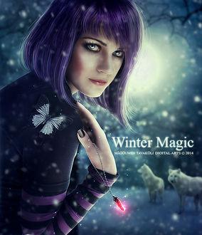 Фото Девушка с фиолетовыми волосами, с бабочкой на плече, с подвеской на пальце, на фоне падающего снега и белых волков, by masoumeh tavakoli