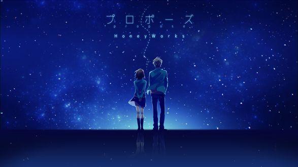 Фото Парень с девушкой стоят на дороге на фоне звездного неба