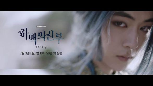 Фото Южнокорейский актер и модель Нам Чжу Хек / Nam Joo Hyuk в телесериале Bride of the Water God / Невеста Бога Воды