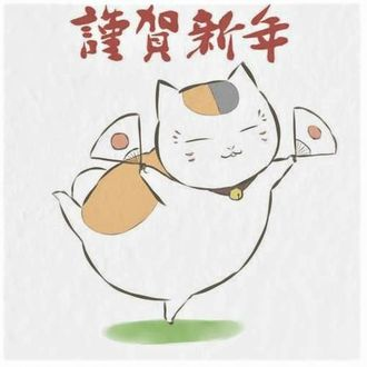 Фото Няко в танце с веерами, арт к аниме Тетрадь друзей Нацумэ