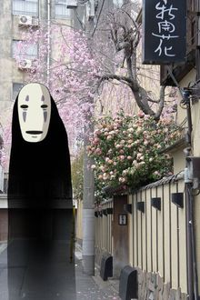 Фото Безликий / No Face из аниме Sen to Chihiro no kamikakushi / Унесенные призраками стоит на улице Японии