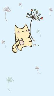 Фото Кот спускается вниз на парашюте из пушинок одуванчика