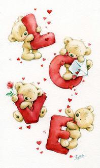 Фото Иллюстрация, Медвежата держат буквы со словом Love