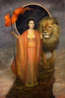 Работа для девушки льва таня доронина