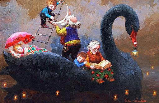 Фото Семья плывет на спине черного лебедя под чтение книги
