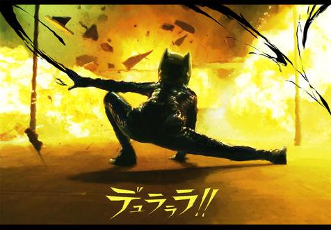 Фото Селти Стурлусон / Celty Sturluson сидит спиной на фоне взрыва из аниме Дюрарара / Durarara! / Всадник без головы