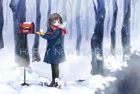 Фото Девочка стоит у почтового ящика, у ее ног сидят белые щенки на снегу и за кустами видна собака, (happy New Year 2018 / счастливого нового 2018 года), автор EMODELAS