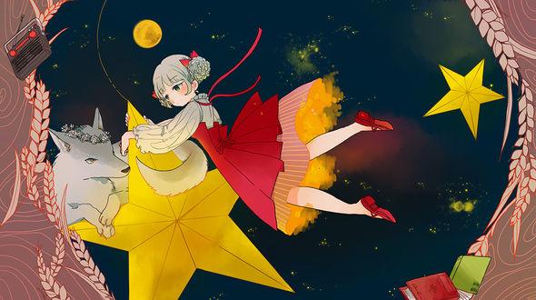 Фото Девушка парит в небе, держась за звезду, на которой удобно устроился серый волк в венке