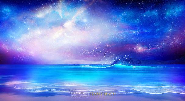 Фото Облачное небо над морем, by Ellysiumn