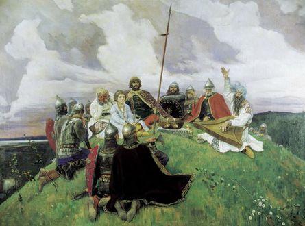 Фото Русские воины и два человека, слушают гусляра на холме, под облаками