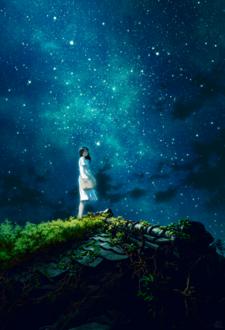 Фото Девушка стоит на крыше дома, поросшей зеленью, любуясь звездным небом, by mocha
