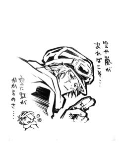 Фото Черно-белый рисунок с мужчиной и японскими надписями
