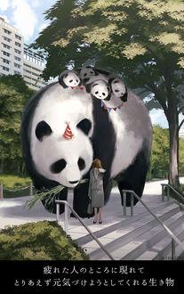 Фото Уставшую грустную женщину подбадривает огромная панда со своими медвежатами, преподнося ей букет бамбука
