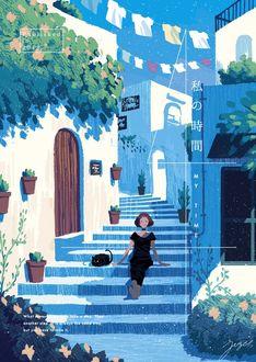 Фото Девушка с котенком сидит на ступеньках