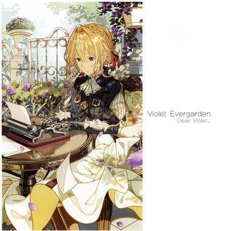 Фото Вайолет Эвергардэн / Violet Evergarden печатает письмо на печатной машинке, сидя в саду, из одноименного аниме, by Cheese Kang