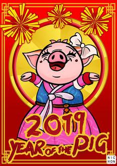Фото Радостная свинка в платье (2019 Year of the pig / 2019 Год свиньи), by Nic Hon