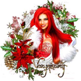 Фото Девушка с яркими волосами в окружении новогодних атрибутов