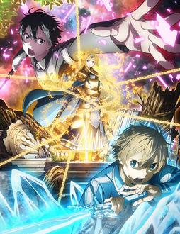 Фото Kirito / Кирито, Eugeo / Юджио, Alice / Алиса аниме Sword Art Online Alicization / Мастера Меча Онлайн Алисизация