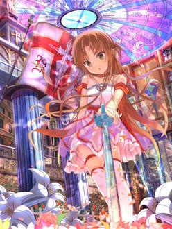 Фото Маленькая Asuna Yuuki / Асуна Юки притронулась к рапире арт аниме Sword Art Online / Мастера Меча Онлайн