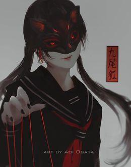 Фото Девушка, одетая в школьную форму с лисьей маской на лице, by Aoi Ogata