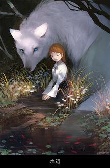 Фото Девушка и белая лисица в пруду