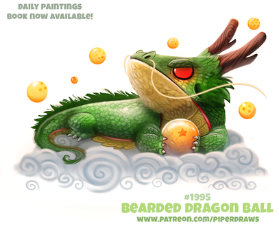 Фото Бородатый дракон с мячами (Bearded Dragon Ball), by Cryptid-Creations