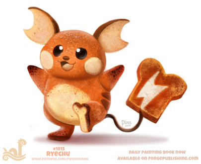 Фото Съедобный Raichu / Райчу из аниме Pokemon / Покемон (Ryechu), by Cryptid-Creations