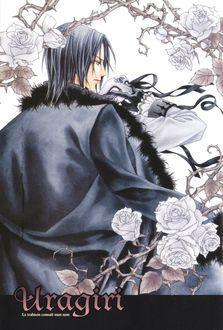 Фото Luka Crosszeria стоит спиной среди белых роз и стеблей с шипами, аниме Uragiri wa boku no Namae wo Shitteiru / Предательство знает мое имя, art by Hotaru Odagiri