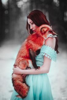 Фото Девушка с лисой на руках, фотограф Светлана Беляева
