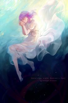 Фото Сакура Мато / Sakura Matou из аниме Судьба / Ночь схватки / Fate / stay night под водой, by Takamon