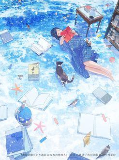 Фото Девочка с книгой лежит рядом с кошкой