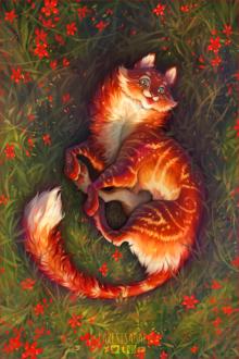 Фото Рыжий фантастический кот лежит в траве, by LarestSabara