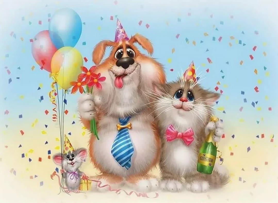 берем один открытка с днем рождения от двоих александру