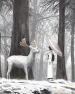 Фото Девушка с зонтом стоит перед оленем, by GUWEIZ