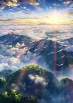 Фото Солнце освещает горы в зеленеющих деревьях