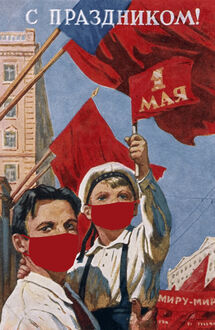 Конкурсная работа Отец держит сына на руках на Первомайском параде, (с праздником)