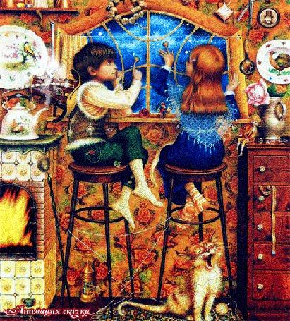Анимация Кай и Герда, персонажи сказки Снежная Королева, сидят на высоких стульях и смотрят в окно, за которым идет снег, рядом на полу зевает рыжая кошка. (Анимация сказки) (© Akela), добавлено: 28.03.2015 19:23