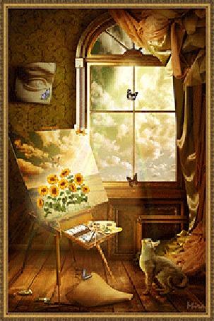 Анимация В комнату, где летают бабочки, через окно льется солнечный свет, поглаживая кошку и шевеля подсолнухи на мольберте (© царица Томара), добавлено: 02.03.2015 13:19