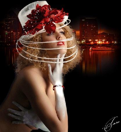Анимация Блондинка вшляпе с красным цветком на фоне ночного города (автор Jara) (© Radieschen), добавлено: 04.03.2015 14:05
