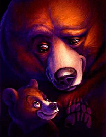 Анимация Маленький медвежонок и мама медведица смотрят друг на друга