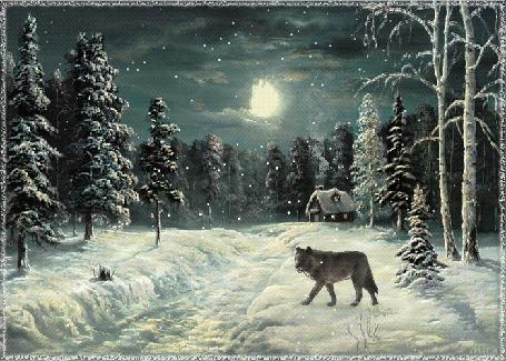 Анимация Серый волк идет под снегопадом, вдали виднеется домик на фоне густого леса, by Mira