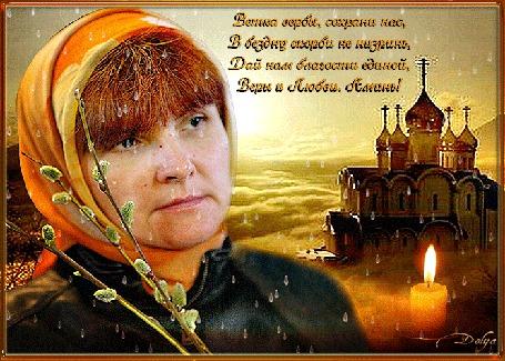 Анимация Вербное воскресение, женщина в руках держит веточки вербы, на фоне неба и облаков стоит церковь и горит свеча. (Ветка вербы, сохрани нас! В бездну скорби не низринь. Дай нам благости единой, веры и любви! Аминь! )