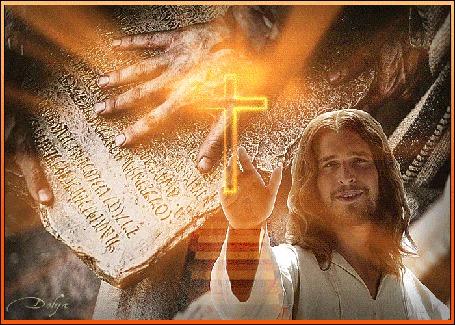 Анимация Иисус рукой касается креста, руки людей лежат на камне