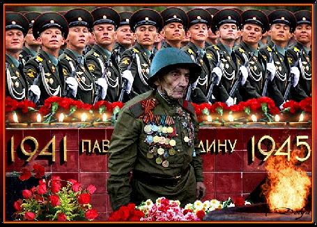 Анимация 9 мая, день победы, ветеран Великой Отечественной войны стоит возле памятной плиты у вечного огня, возложены цветы, горят свечи, строй солдат стоит в парадной форме (1941 павшим за родину 1945)