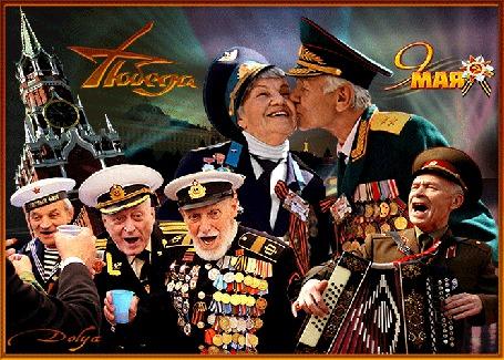 Анимация На фоне праздничного неба и Кремля ветераны празднуют день победы (победа, 9 мая)