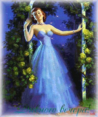 Анимация Девушка в вечернем сиреневом платье стоит под аркой в цветах, Art Frahm (© Natalika), добавлено: 04.05.2015 11:44