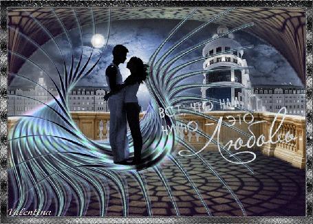 Анимация Девушка, парень, луна, небо, здания, узор, свечение, надпись (все что нам нужно это любовь)